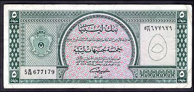 Libya: Bank Of Libya, 5 pounds, (1963), 5B/16 677179. (Pick 31), GF+.