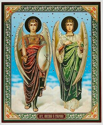 Archangels Michael and Gabriel Icon Архангелы Михаил и Гавриил Икона 15X18 Cm