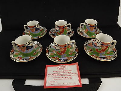 Andrea By Sadek 12 Piece Expresso Set Asian Themed Made In Japan