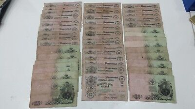 Russia Lot Of 44 Banknotes  25 Ruble 1909