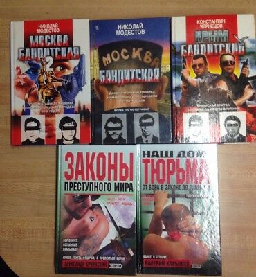 Criminal Thriller Action Detective Russian Language Books Hard Cover Lot of 5