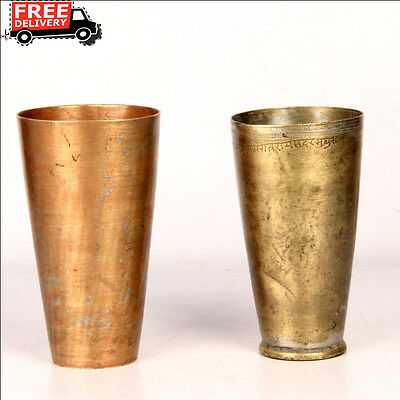 2 Pc Old Brass Handcrafted Engraved Solid Big Milk Glasses, Nice Patina 7356