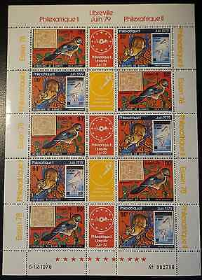 FEUILLE SHEET DJIBOUTI PA N°128A x15 PHILEXAFRIQUE NEUF LUXE MNH VALUE