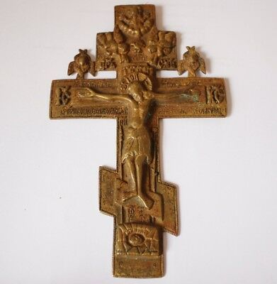 Antique Russian Orthodox Bronze Cross/Cruicifix Traveling Icon c.1800s #2
