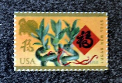 2018USA #5254 Forever Celebrating Lunar New Year of the Dog  Mint NH