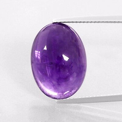 3.80 Ct Natural! Purple Clr Change To Pink Brazilian Amethyst Oval Cabochon