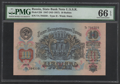 Soviet Russia Pick 226 1947 (ND 1957) 10 Rubles Gen Uncirculated PMG 66