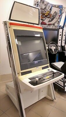 SEGA New Net City - Second Generation - Arcade Automat Candy Cab - Berlin