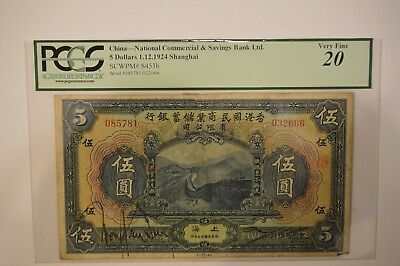 Extreme RARE China-National Commercial & Savings Bank  5 Dollars 1924 PCGS 20