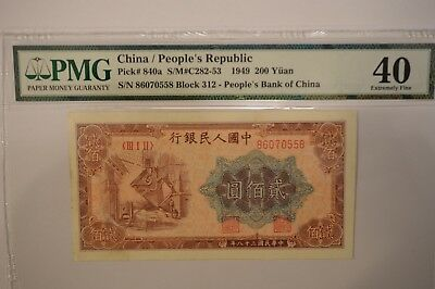 Rare 1949 first edition People's Bank of China 200 Yuan Pick 840a PMG 40