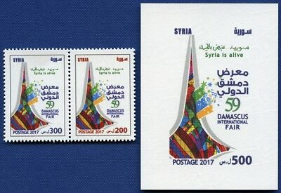 Syrien Syria Syrie 2017 Internationale Messe Damaskus Postfrisch MNH RAR