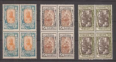 Athiopien ( Ethiopia )   -   Very Old Mnh Blocks Of 4 Stamps