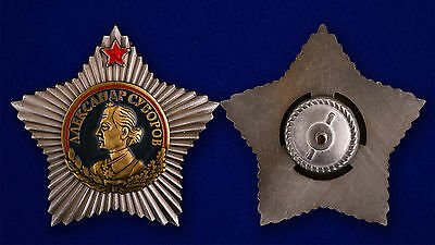 USSR AWARD ORDER BADGE the Order of Suvorov 1st class - Soviet Russia - mockup
