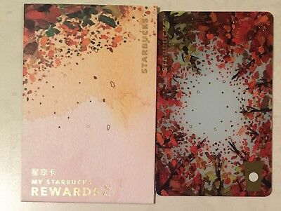 Starbucks 2017 China Autumn MSR Card With Matching Sleeve