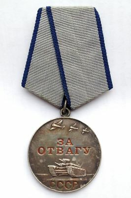 Soviet Russia award silver Medal For Courage Bravery USSR