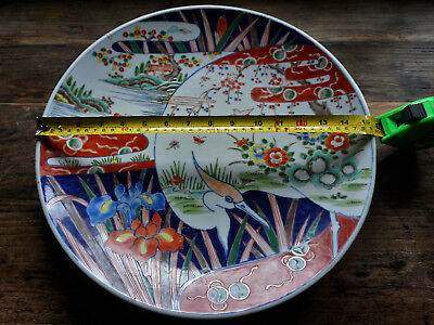 """Antique Vintage Large 15"""" Dia Japanese Plate marked in Katakana on rear"""