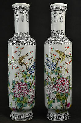 Old Porcelain Drawing Flower & Look At Each Other Bird Rare Lucky Pair Vase