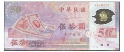 New Taiwan Dollar Polymer 50th Commemorative Anniversary Banknote