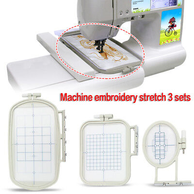 3pcs Embroidery Sewing Machine Holder Hoops Frames Needle Craft Stand Tools Set