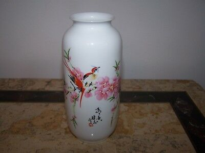 Small Oriental Chinese Japanese Thin Fine Porcelain Paradise Bird Floral Vase