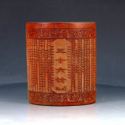 Chinese Bamboo Hand Carved Art Of War Brush Pot  DY3
