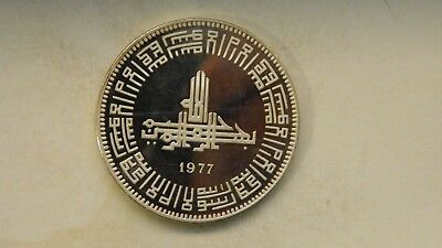1977 Pakistan 100 Rupees Islamic Summit Silver Proof coin