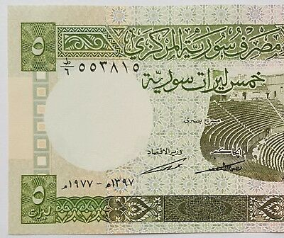 SYRIA-5 POUNDS-SCARCE 1st DATE 1977-PICK 100a-SERIAL NUMBER 553815 , LOT 2 , UNC