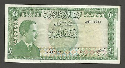Jordan 1 Dinar N.D. (1973), VF; P-14; L-B206b; King; Dome of the Rock