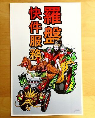 Lo Pans Ride Big Trouble In Little China Art Print Signed Limited