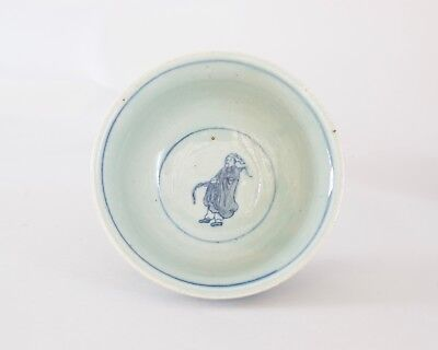 Chinese Blue and White 'Eight Immortals' Bowl, Ming dynasty (2)