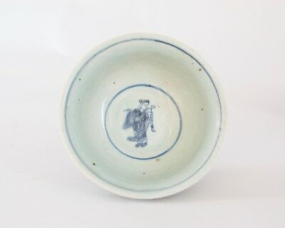 Chinese Blue and White 'Eight Immortals' Bowl, Ming dynasty (3)