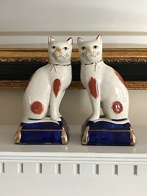 Set of Vintage Fitz and Floyd Staffordshire Style Porcelain Cat Pillow Bookends