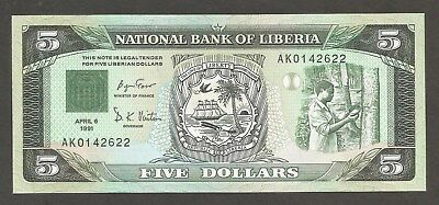 Liberia 5 Dollars 1991, UNC; P-20, L-B202a; Rubber tree; Bank building