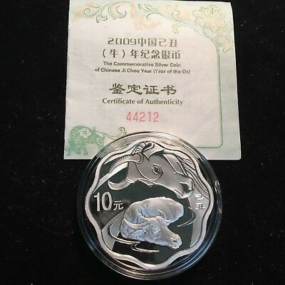2009 China Year of the Ox 10 Yuan 1 oz .999 Silver #44212