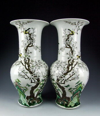 Pair Of Chinese Antique Famille Rose Porcelain Gu Shaped Vases