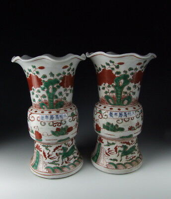 Chinese Antique Pair of Five-Colored Porcelain Gu-shaped Vase