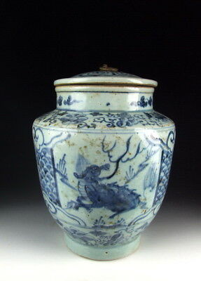 Chinese Antique B&W Porcelain Lidded Vase with Kylin Pattern