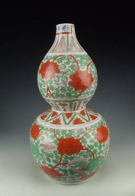 Super Chinese Antique Five Colored Porcelain Gourd-shaped Vase