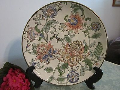 """Andrea By Sadek 10"""" Floral Collectors Plate-Gold Edge"""
