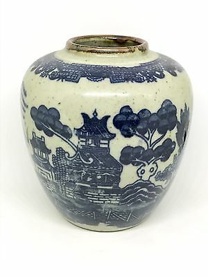 Vtg Round Floral Japanese Chinese Asian Oriental Pottery Blue Grey Brown Vase