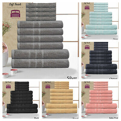 Luxury Lisbon 10Pc Towel Bale Set 100% Egyption Cotton Face Hand Bath & Towel