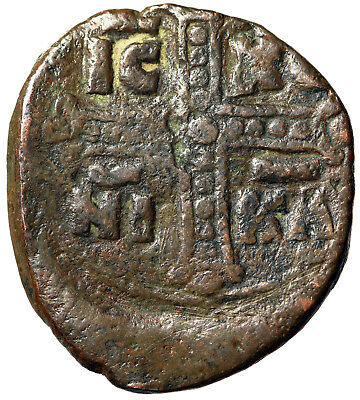 """HALF-LENGTH BUST OF CHRIST Large 28mm Coin Byzantine """"Jesus Conquers, Cross"""""""