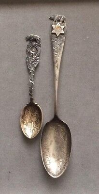 Lot Of Two Antique San Francisco Ca. Sterling Silver Souvenir Spoons 25 Grams