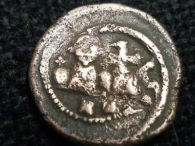 Unknown byzantine coin Possible Arab Imitation? 20mm 6.4 Grams