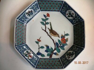 Japanese Plate Bowl Collector Free Shipping Diameter about 25cm
