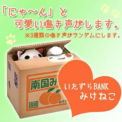 Funny Automated Money Stealing Cat Coins Piggy Bank Money Saving Box White Gifts
