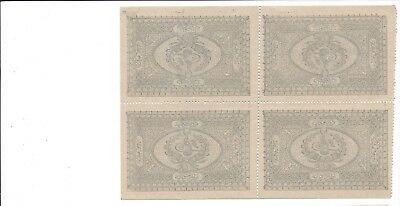 Turkey AH 1294 (1877) 1 Kurush Pick 46c sheet of 4 RARE