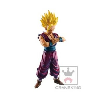 ORIGINAL Banpresto Dragonball  Figur Resolution of Soldiers SS2 Son Gohan