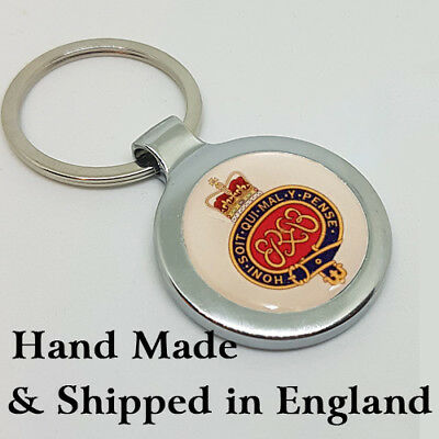 Grenadier Guards (GRG) Key Ring - A Great Gift