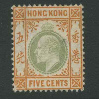 Hong Kong SG79 1904 5c dull green and brown-orange Mounted Mint